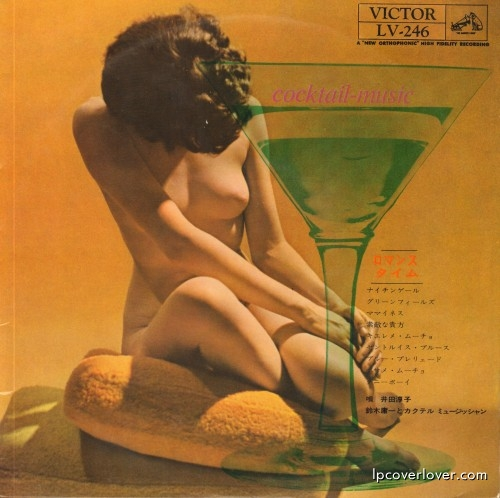 cocktail_music_japan